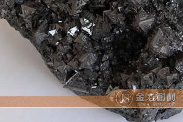 Refractory Hercynite