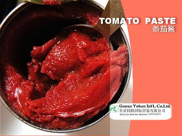 Supply new crop (20/30 36/38) Tomato paste (HB&CB) in drum