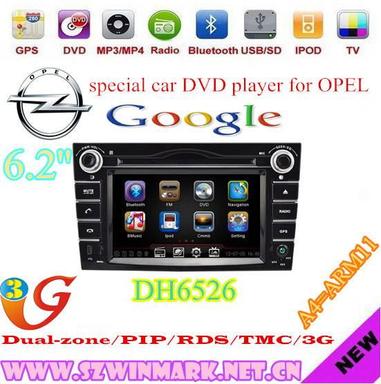6.2inch touch screen dvd player bluetooth car audio for opel vectra DH6526
