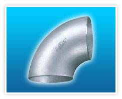 Pipe fittings-elbow