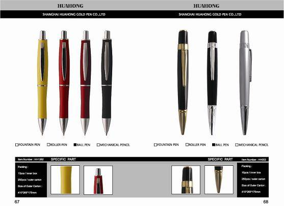 we professionall produce fountain pen ,ball pen, roller pen