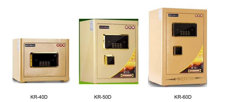 golden color high quality electronic fireproof safe box