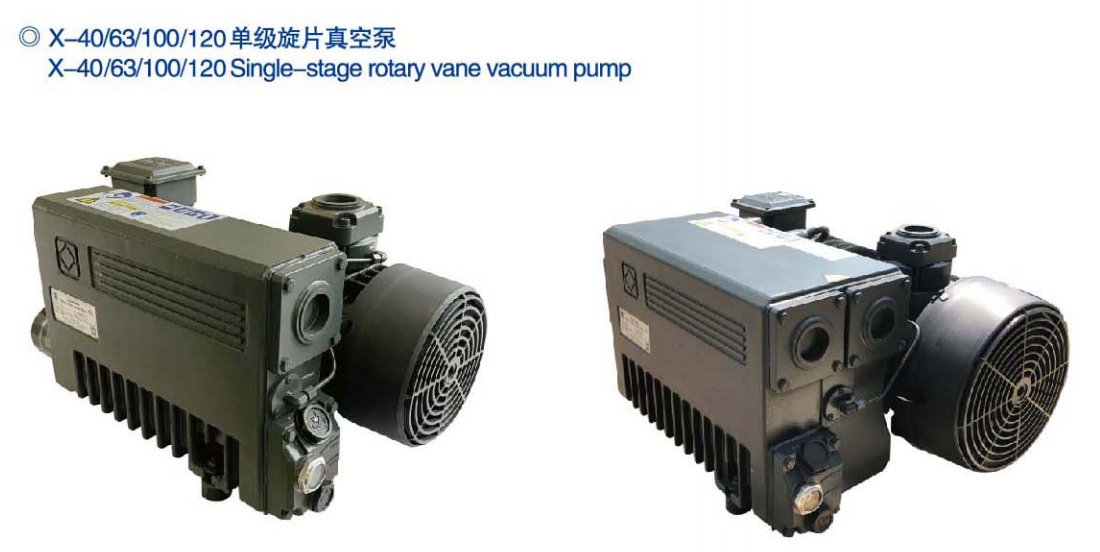 X-40/63/75/100/120 Series Single Stage Rotary Vane Vacuum Pumps