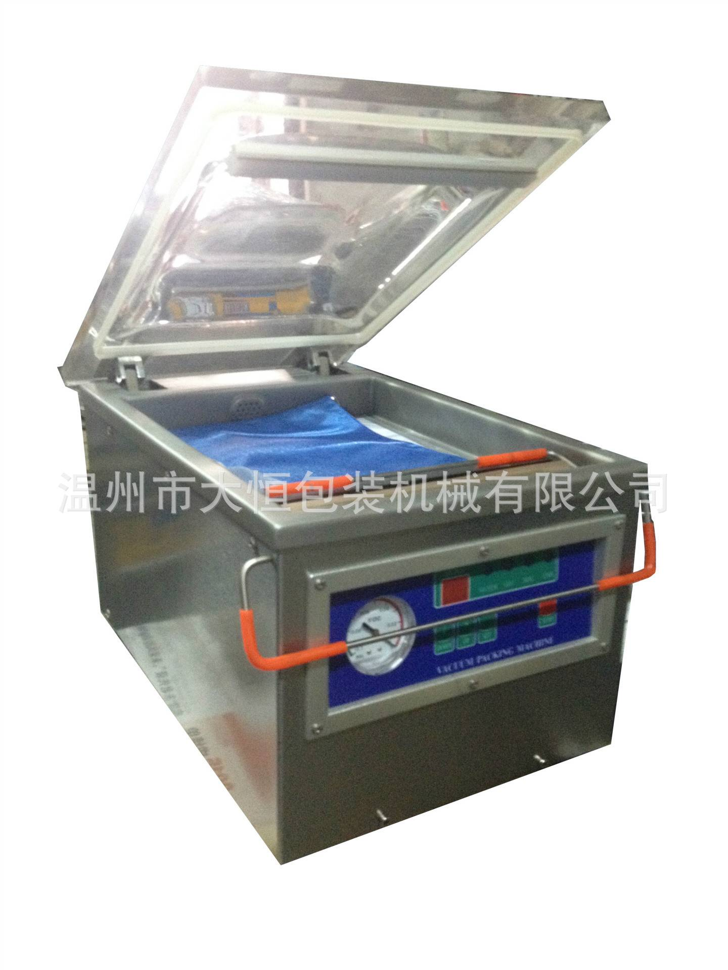 DZ-300vacuum packing machine