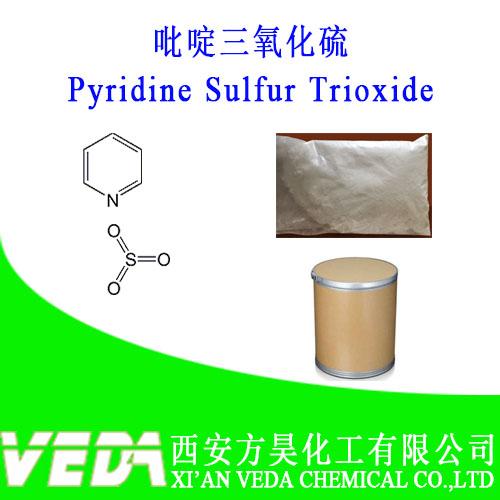 Pyridine Sulfur Trioxide (CAS No.: 26412-87-3)
