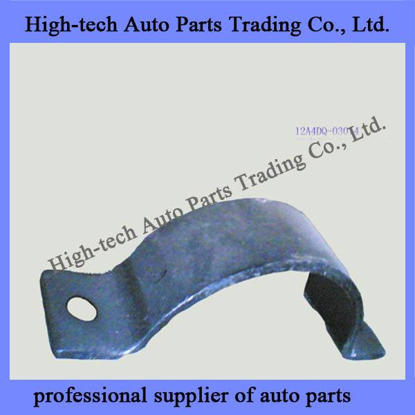 CAMC muffler front Snap ring 12A4DQ-03014