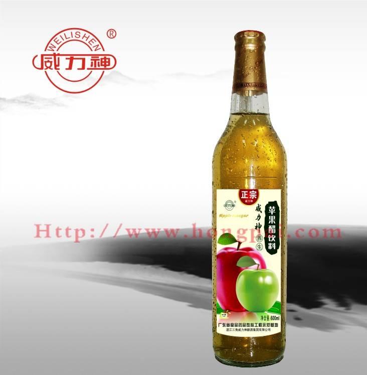Beverage--Weilishen Apple Vinegar