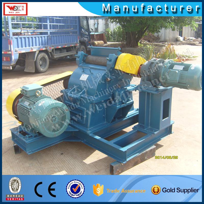 Hammer mill cresher creper mixing macchine durable shredder machine