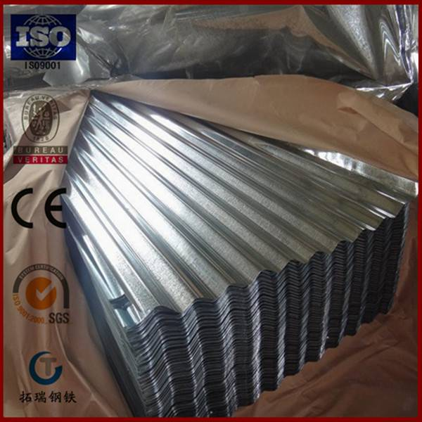 corrugated galvalume steel roofing sheet