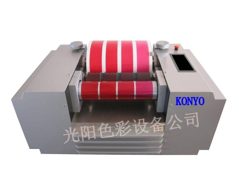 Sell:offset printing ink tester,