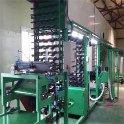 latex coating machine