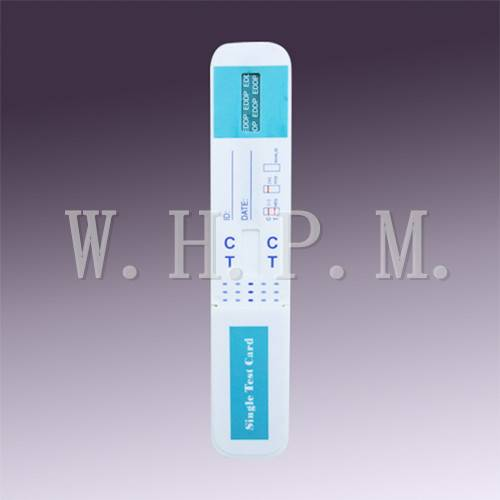 first sign one step drug test kit (dipcard)