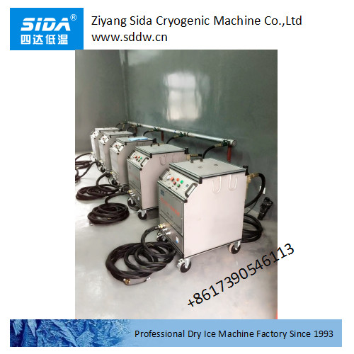 sida factory ce approved dry ice blasting machine for industrial cleaning