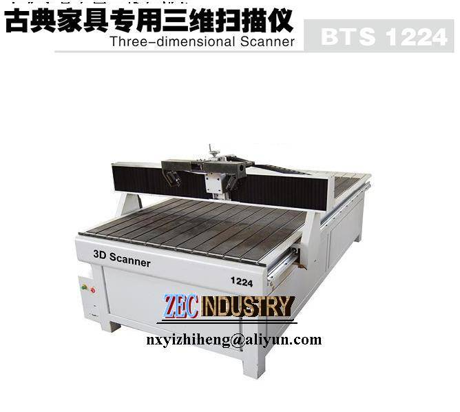 CNC Engraving Machine, CNC Router - 3D Scanner