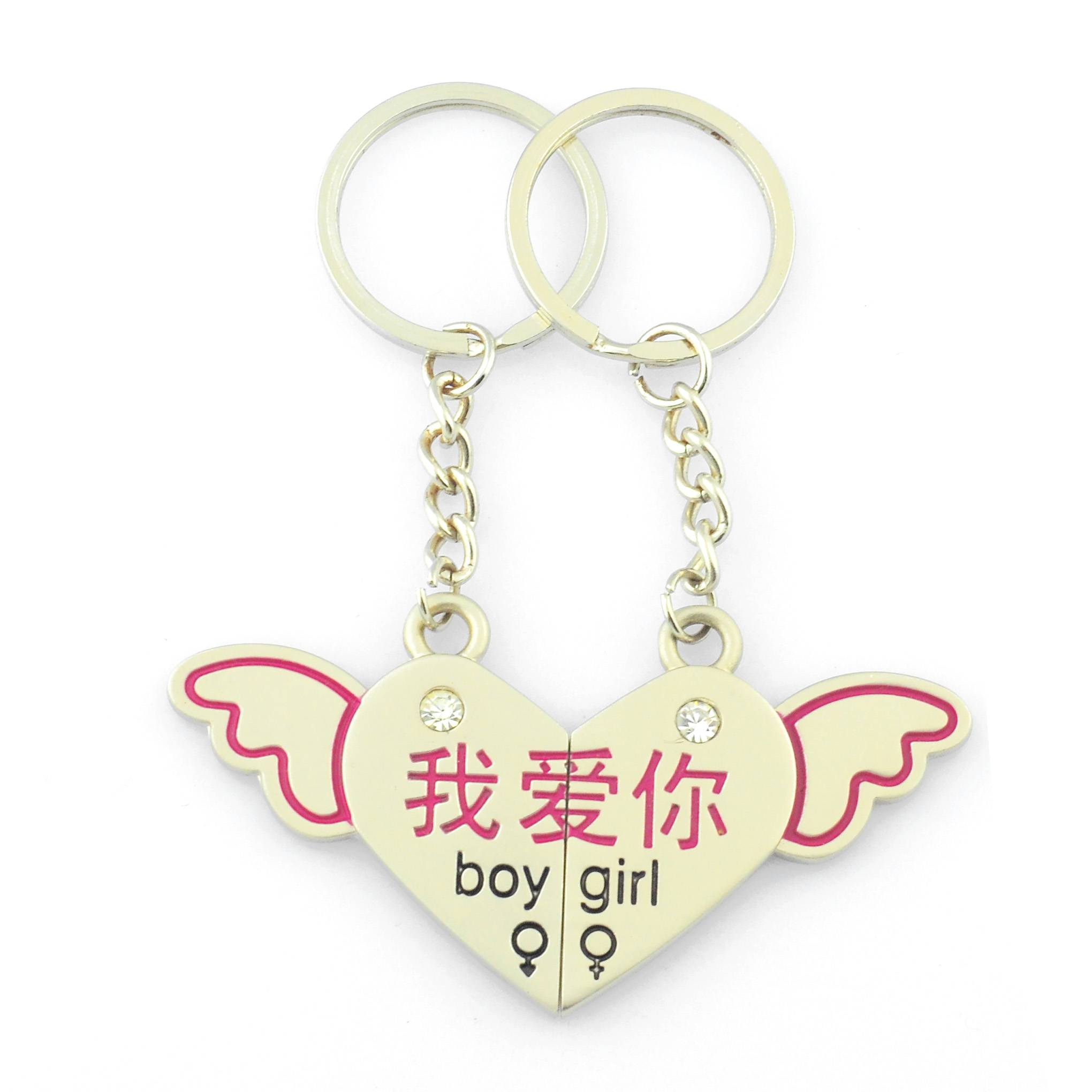 Metal heart couple key chain from suppliers