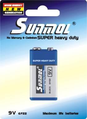 carbon zinc 9V Battery
