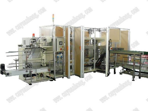 Baby care products packaging machine(GFS/1B)