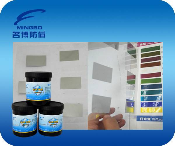 High clearity mirror screen printing ink