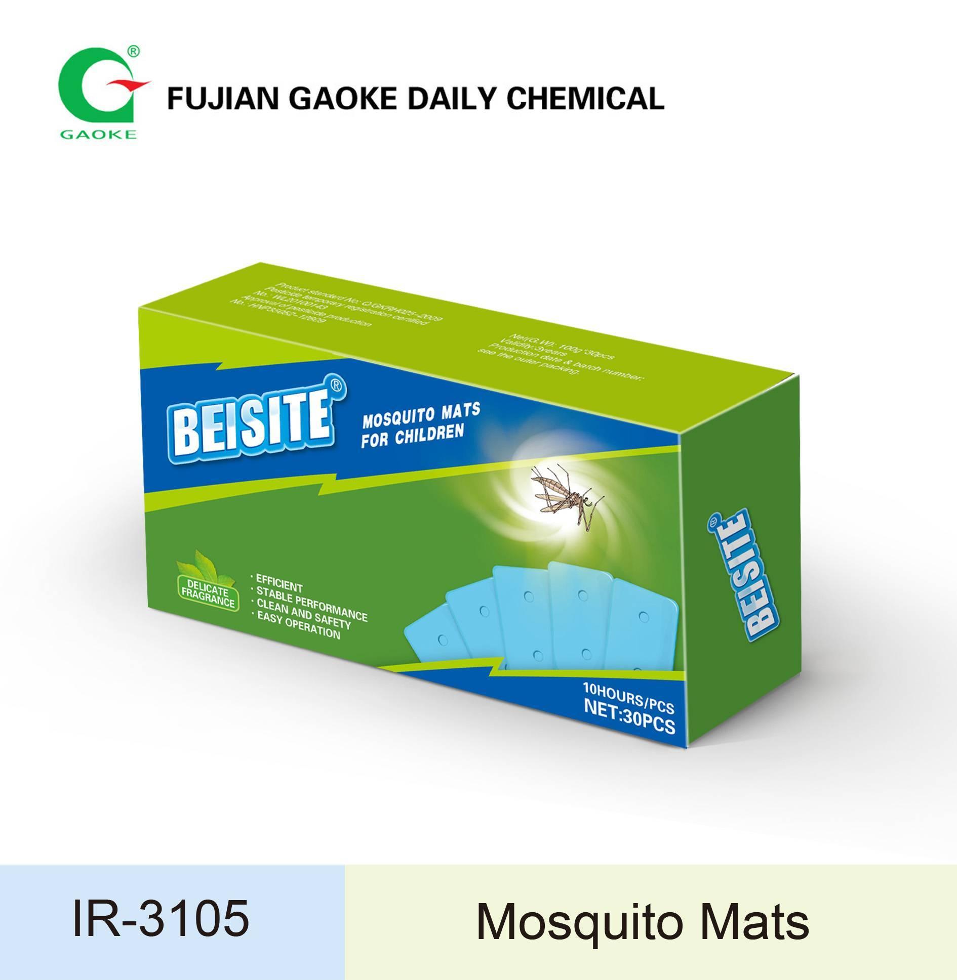 Mosquito repellent Mats