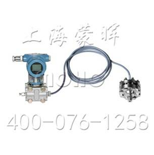 Pressure transmitter/Liquid level transmitter