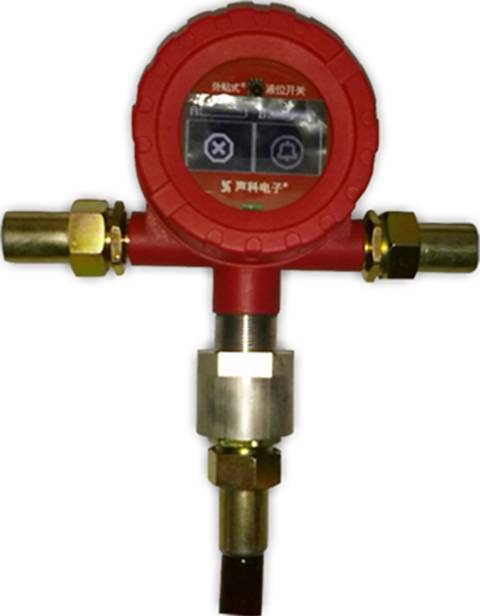 Sonar Liquid Level Switch for Chemical Tank