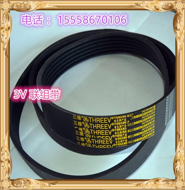 Interconnected V Belt SPB, SPC, 3V, 9J, 25N Banded V-Belt