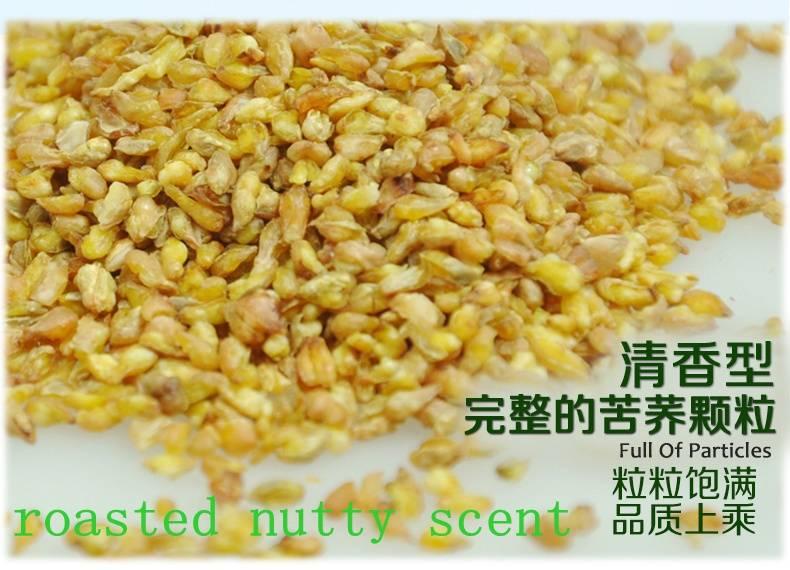 chinese organic buckwheat tea