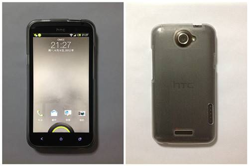 tpu case for htc one x