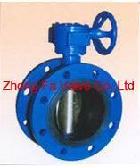 Supply Double Flanged Concentric Butterfly Valve