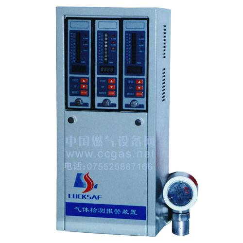 Industrial combustible gas alarm
