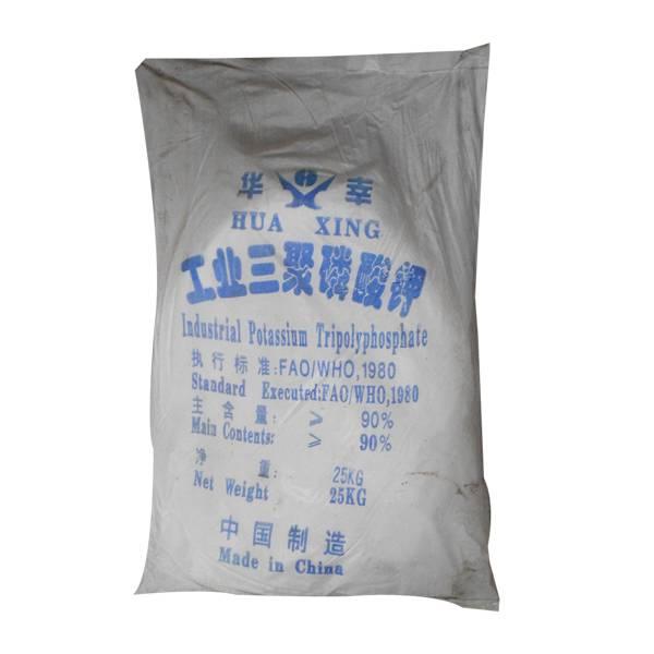 85% Tech Grade Potassium Tripolyphate KTPP