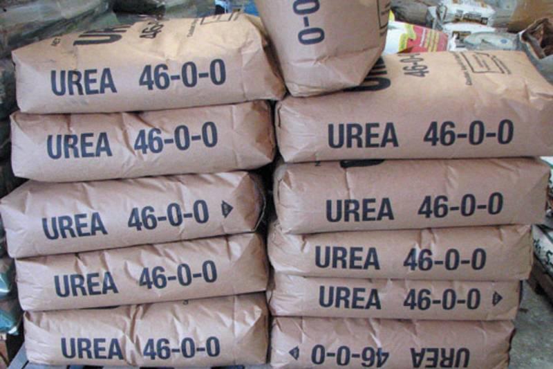supply Urea 46