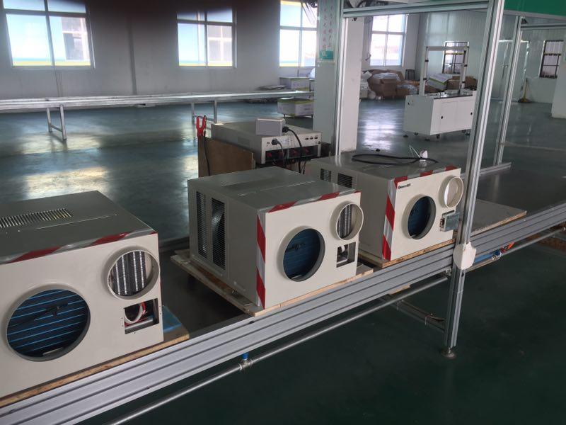 elevator air conditioner