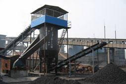 Vertical Mechanized Kiln