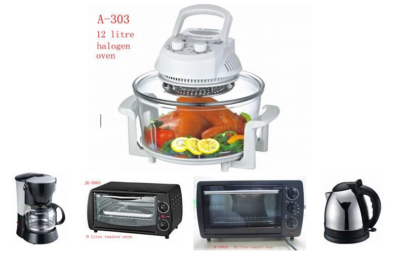 12 litre halogen oven of Chinese origin