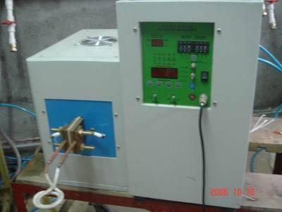 High Frequency Soldering Machine(Brazing Machine)