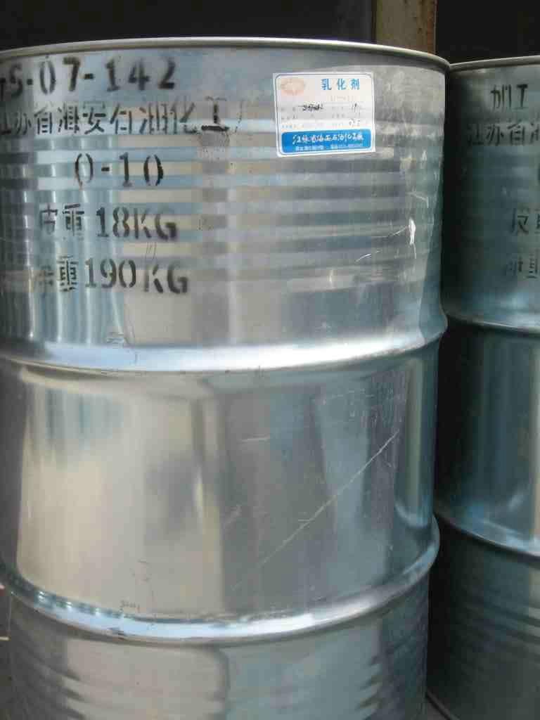 Ethoxylated Bisphenol A, 9016-45-9