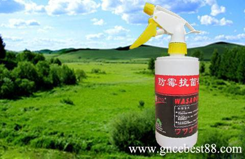 Antimicrobial and Anti-odor Finishing Agent