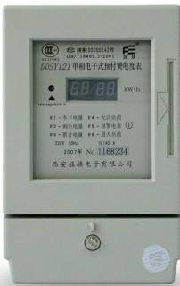 Sell single phase IC card prepaid power meter