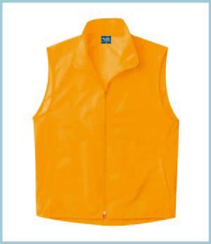 Waterproof men's and women's vest