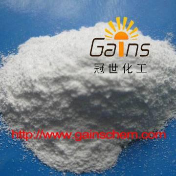 Sell:aluminum oxide,cas no:1344-28-1