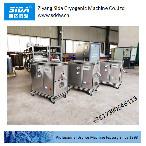 sida factory new small auto dry ice pellet making machine
