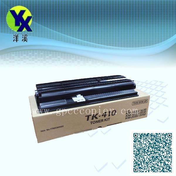 TK-410 TK410 Toner Cartridge for Kyocera KM1620 KM20020 KM1635 KM2035 - Manufacturer
