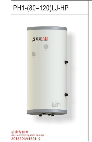 Donper Hot water tank for heat pump heaters