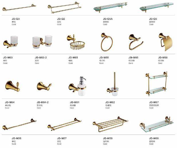 Gold plated bathroom accessories bath hardware sets towel shelf bar