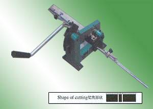 QJ-25 TOOL BLADE ANGLE CUTTERS
