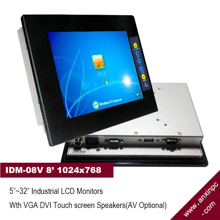 8 inch industrial lcd monitor with touch screen