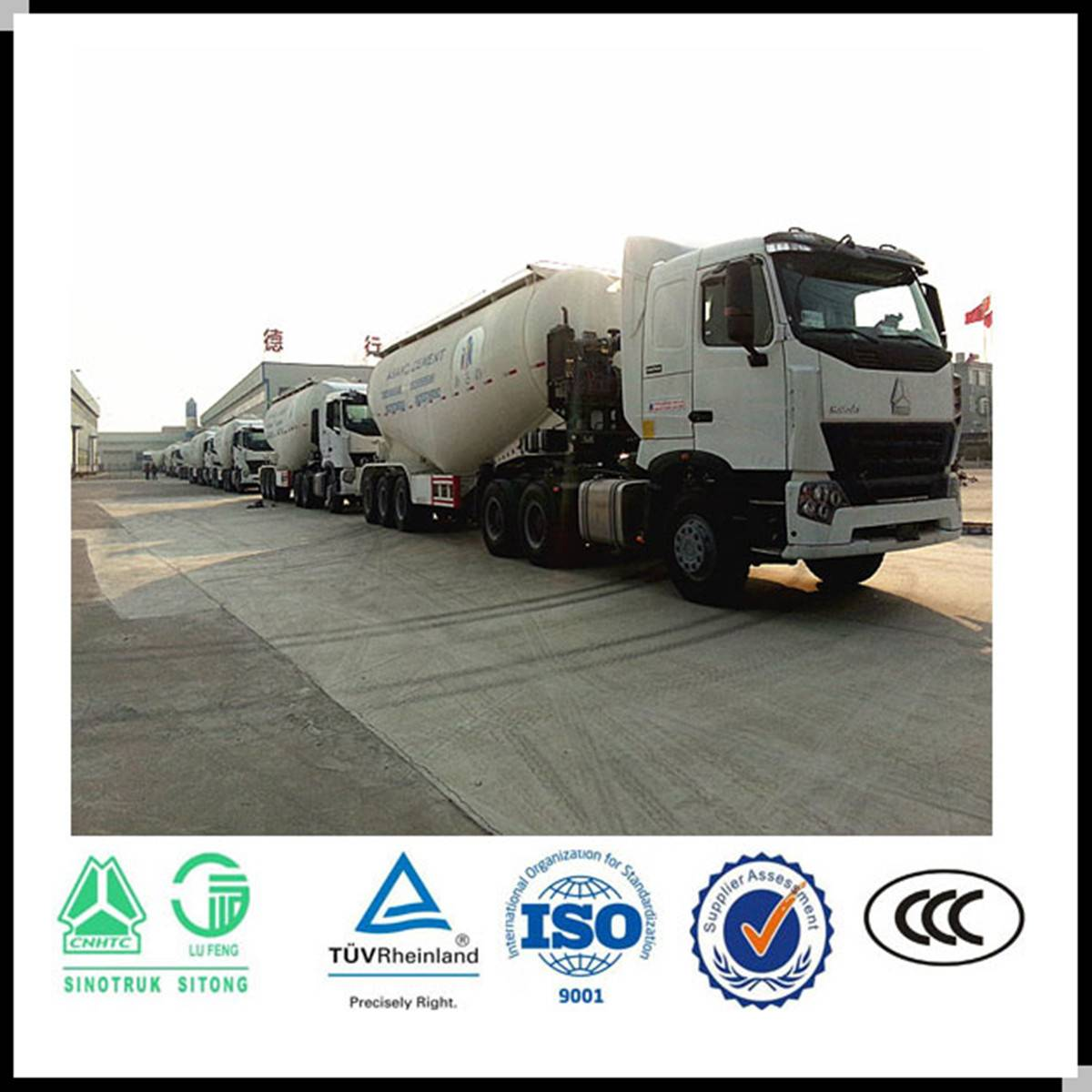 Sinotruk cement bulker trailer for sale