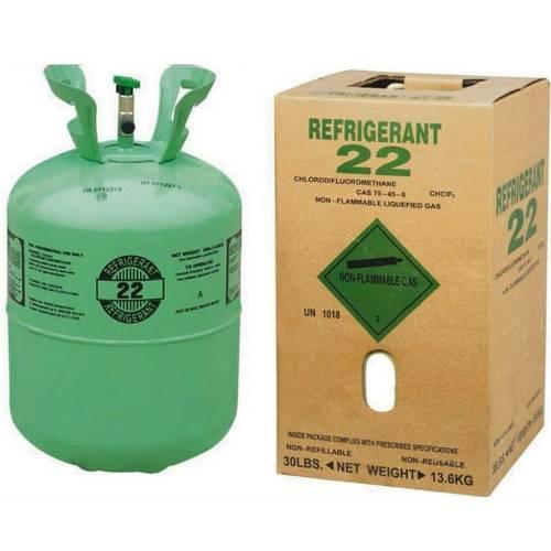 High Purity Refrigerant gas r22