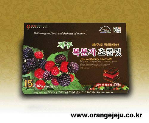 Jeju Raspberry Chocolate
